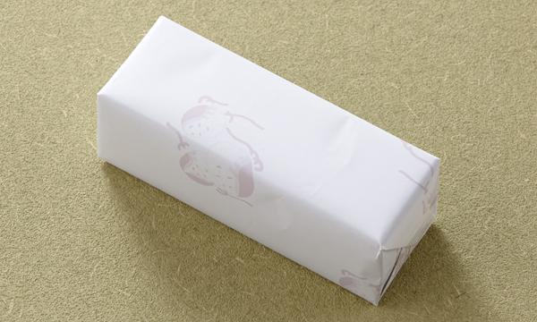 柚子こしょう 彩りセットの包装画像