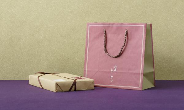祇園にしむら『ちりめん山椒』の紙袋画像