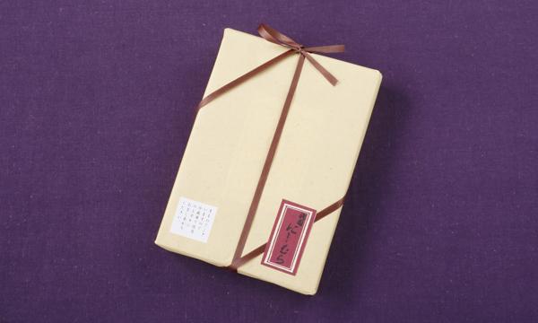 祇園にしむら『ちりめん山椒』の包装画像