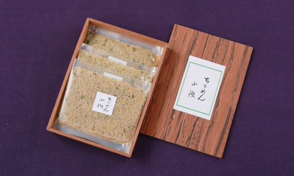 祇園にしむら『ちりめん山椒』の箱画像