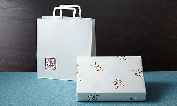 和洋の紙袋画像