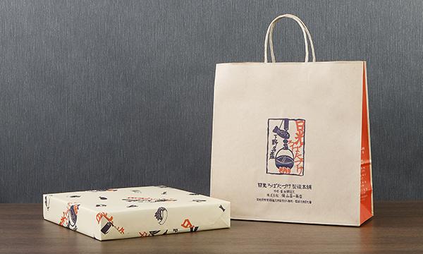 譜代相伝 縁(えにし)の紙袋画像