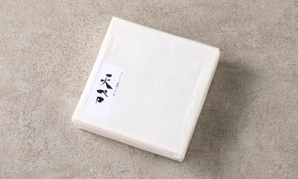 天ペロかりんとう饅頭小玉三色の包装画像