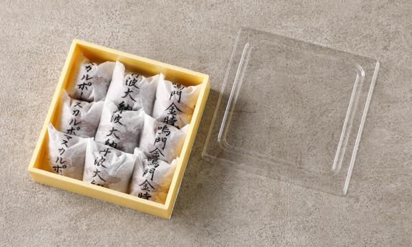 天ペロかりんとう饅頭小玉三色の箱画像