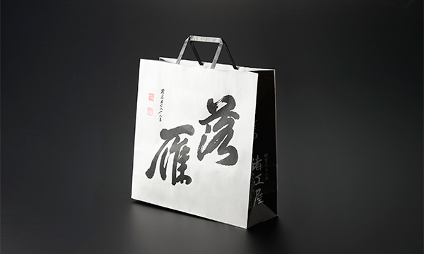 加賀宝生の紙袋画像