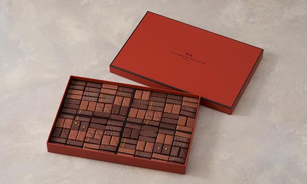 ボワット メゾン (チョコレート詰め合わせ)の箱画像