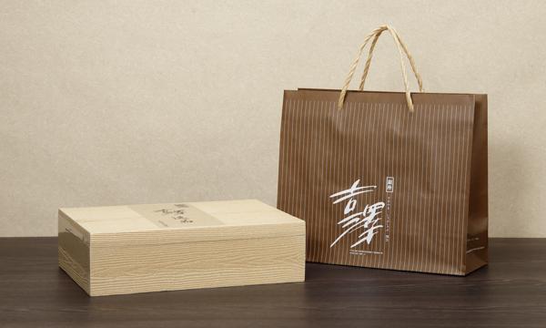 松阪牛すき焼きセットの紙袋画像