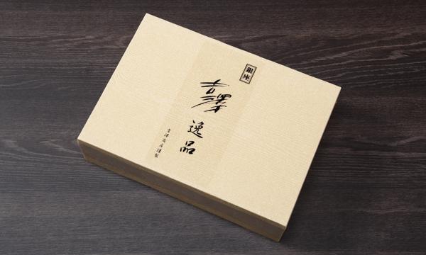 松阪牛すき焼きセットの包装画像