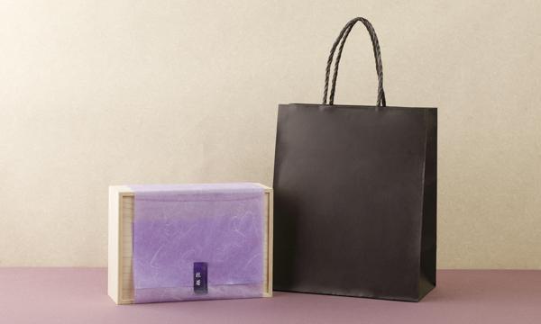 玄米茶の生チョコレートの紙袋画像