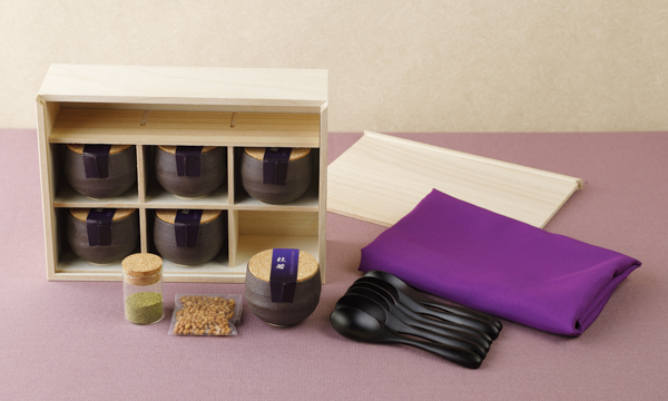 玄米茶の生チョコレートの箱画像