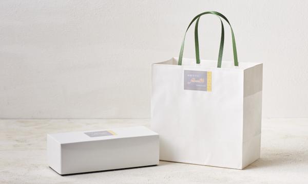 【醗酵専門店】カラダ想いの醗酵ソースの紙袋画像