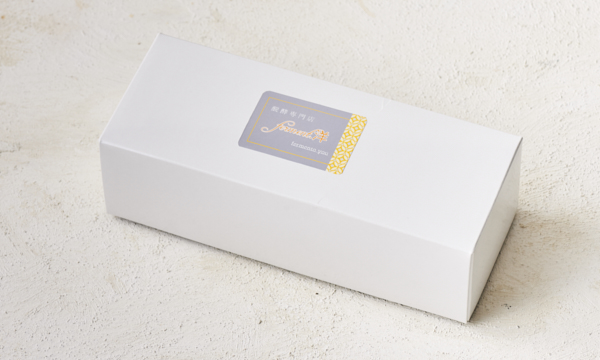 【醗酵専門店】カラダ想いの醗酵ソースの包装画像
