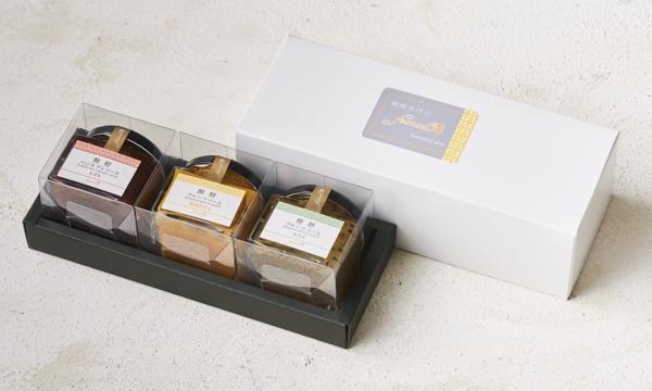 【醗酵専門店】カラダ想いの醗酵ソースの箱画像
