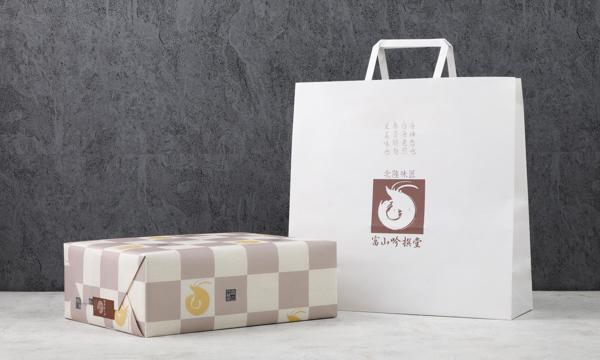 白えび紅白寿せんべいセットの紙袋画像