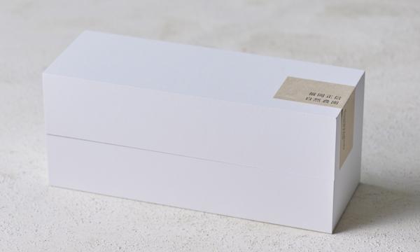 マーマレード3種ギフトセットの包装画像