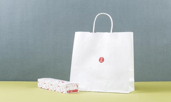 京料理 梁山泊 謹製 おみづがし 泉殿IZUMIDEN(3個入り1セット)の紙袋画像