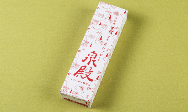 京料理 梁山泊 謹製 おみづがし 泉殿IZUMIDEN(3個入り1セット)の包装画像