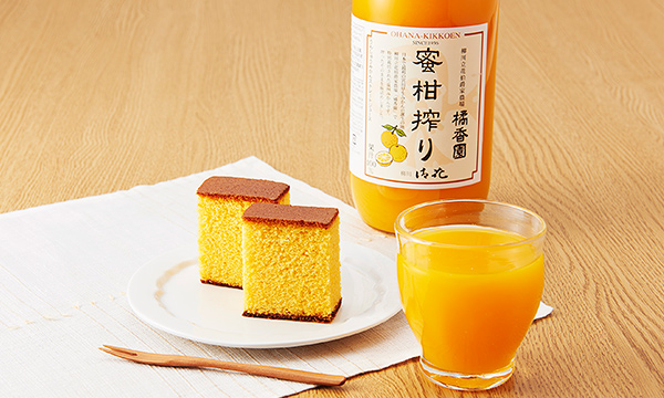 橘香園 蜜柑搾りギフトの内容画像