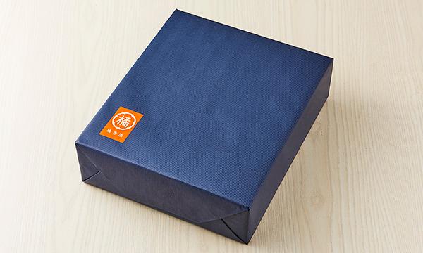 橘香園 蜜柑搾りギフトの包装画像