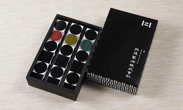プラスオイル3本セットの箱画像