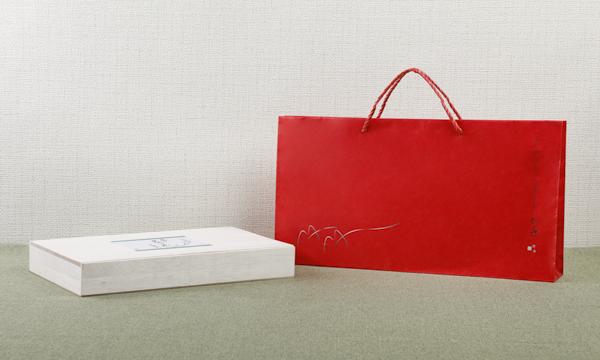 島原手延べ素麺セットの紙袋画像