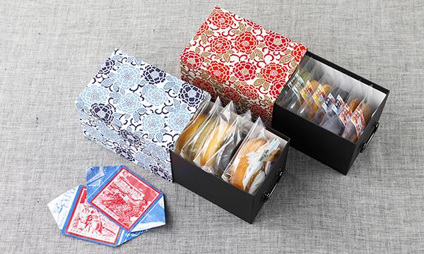 越中富山の薬箱 ―菓子箱2個セット―の箱画像