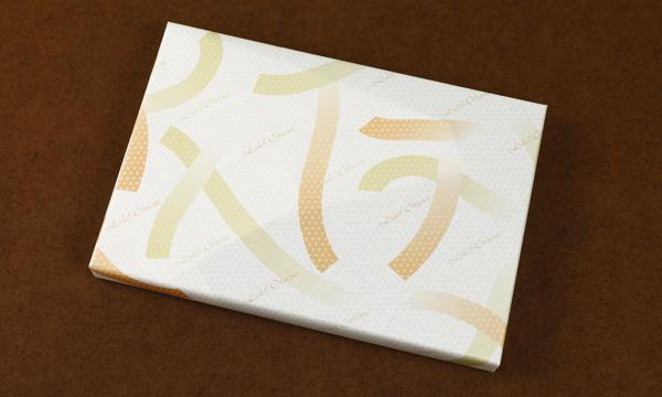 ガトーセレクションCの包装画像
