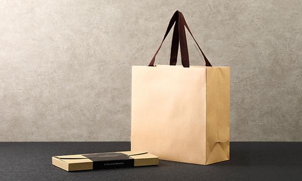 バスクチーズケーキBB 【 8個入り 】の紙袋画像