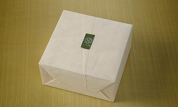 いりえ茶園の農薬不使用八女茶味わいセットの包装画像