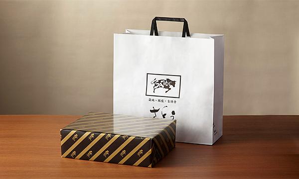 商品の紙袋画像