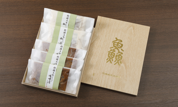超特上かじき味噌漬・粕漬詰合せの箱画像