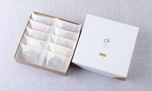 安納芋トリュフの箱画像