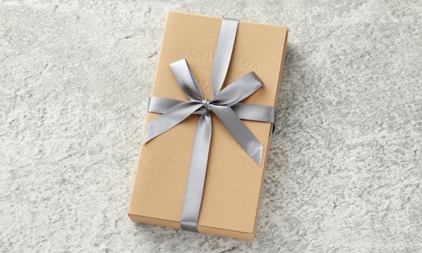 蔵前チョコレート・コレクション(3枚)の包装画像