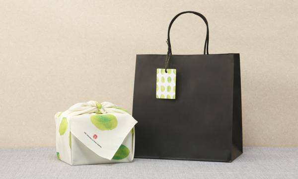 グリーン大豆の生チョコレートの紙袋画像