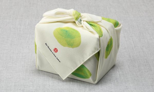 グリーン大豆の生チョコレートの包装画像