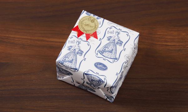 ベル・ブルーの包装画像