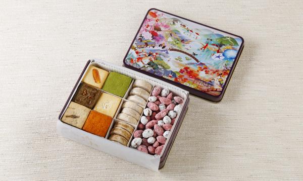 京都・紫野クッキー 京のかおりの箱画像
