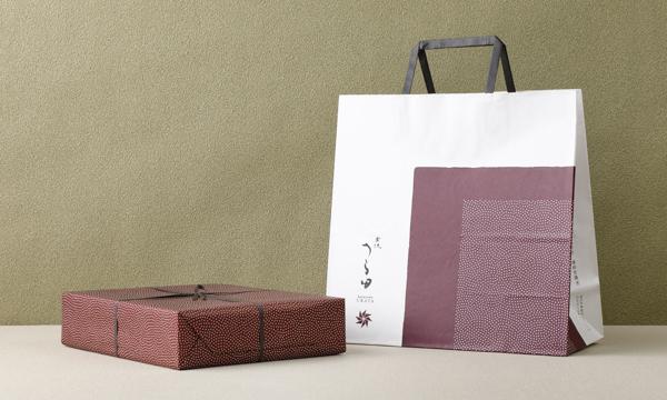 加賀八幡 起上もなか 20個入の紙袋画像