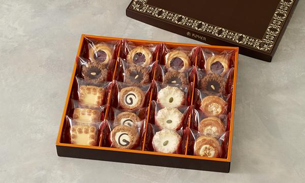 ロシアケーキの箱画像