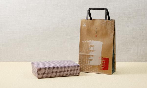 静岡プレミアムティーセレクションの紙袋画像