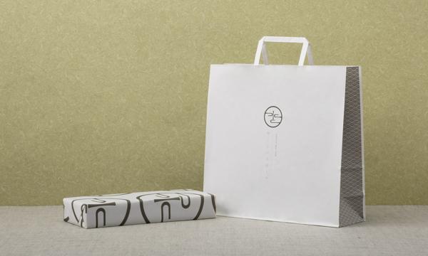 おだしカクテル 野菜・魚介6種の紙袋画像