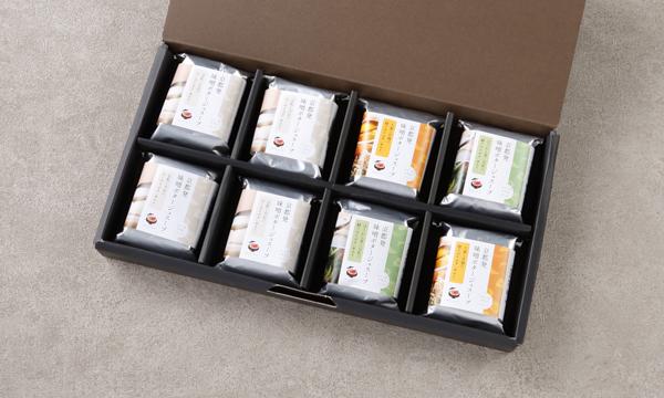 みそポタ・フリーズドライ(ミニ)人気スープ8袋 ギフトの箱画像