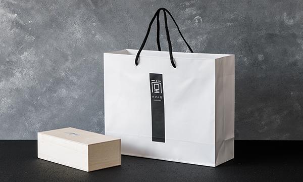 テリーヌ ド ショコラ 「ノワール」の紙袋画像