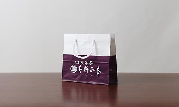 栗羊羹の紙袋画像