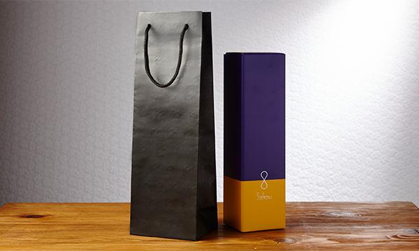 プレミアム山ぶどうジュース「アメジスト・マリアージュ」の包装画像