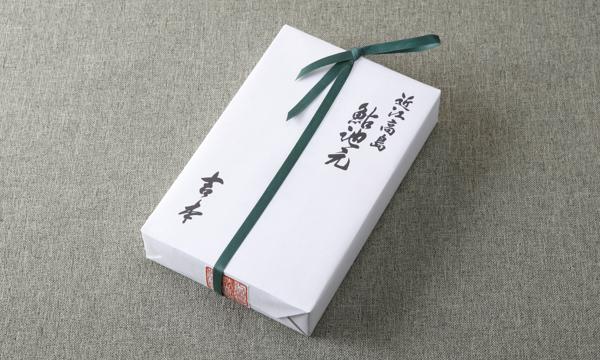 活鰻しぐれ煮 桐箱詰めの包装画像