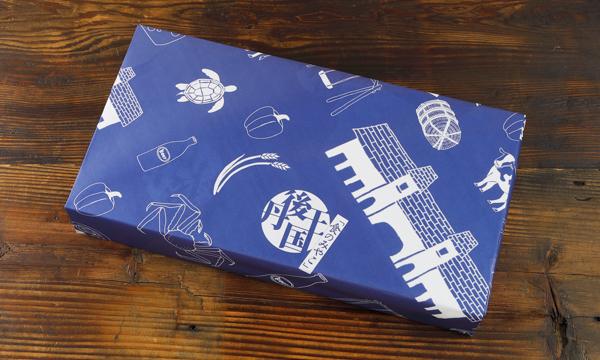 京都丹後クラフトビール7本ギフトセットの包装画像