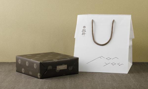 TOYOCAの紙袋画像