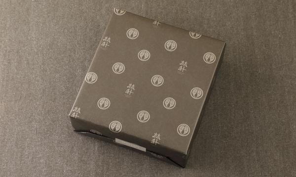 TOYOCAの包装画像