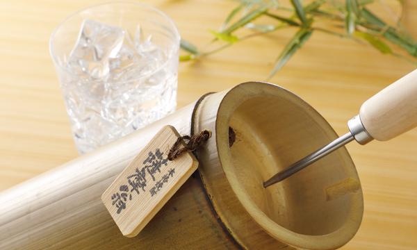 鹿児島竹焼酎「薩摩翁」5合900ml木箱内布付の内容画像